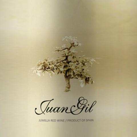 03 ssstendhal ocio juego de vinos juan gil