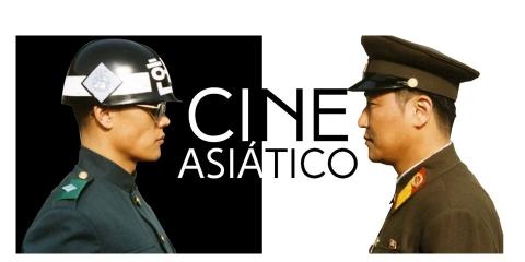 ssstendhal hipervinculo cine asiatico 1